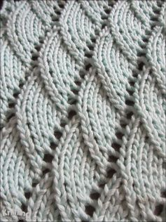 Overlapping Waves knitting pattern