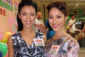 04c4d68e623d51a2406973e84919d9b7 Grace Chan and Sisley Choi stars in new TVB drama Trade War