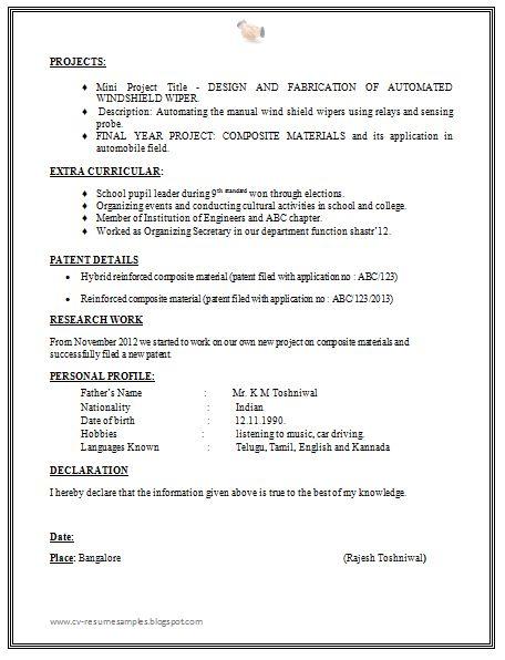 tech mechanical resume for sarkari naukri jobs 2