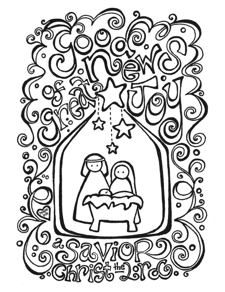 Free holiday printables~ Nativity coloring, drawing and word search for kids!