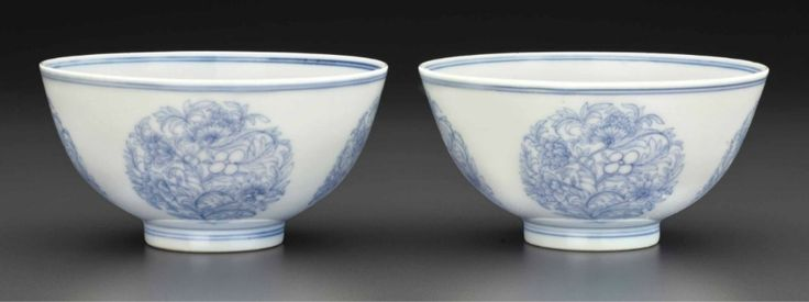 A pair of blue and white 'Medallion' bowls, Yongzheng six-character marks in underglaze blue within double circles and of the period (1723-1735)