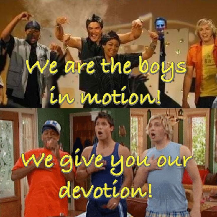 Boys in motion, That's So Raven!!