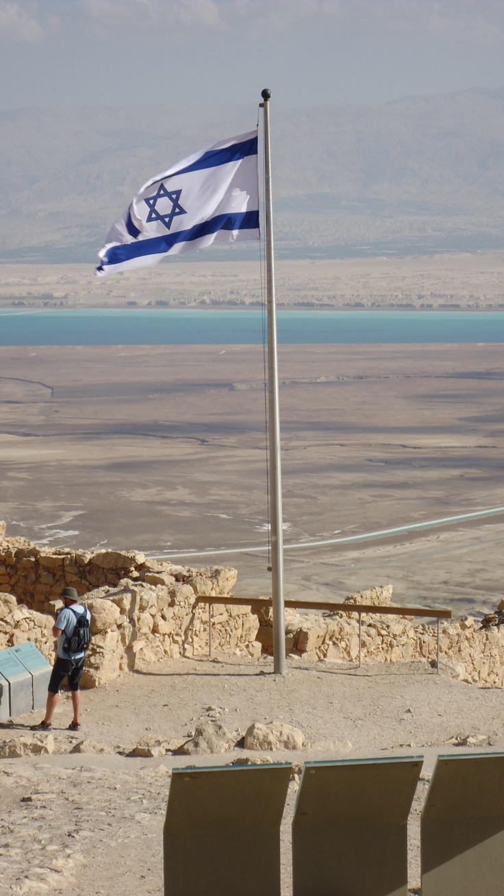 The Dead Sea view from Masada, Israel