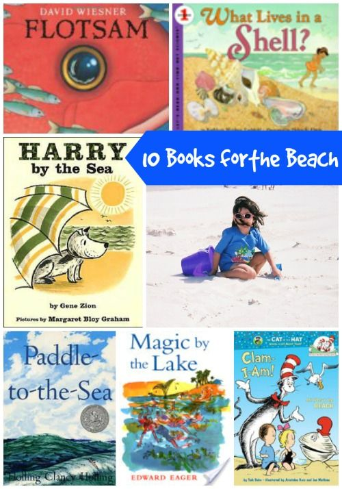 Wonderful books for a day at the beach or lake!
