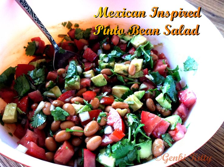 Vegan Mexican Inspired Pinto Bean Salad Recipe