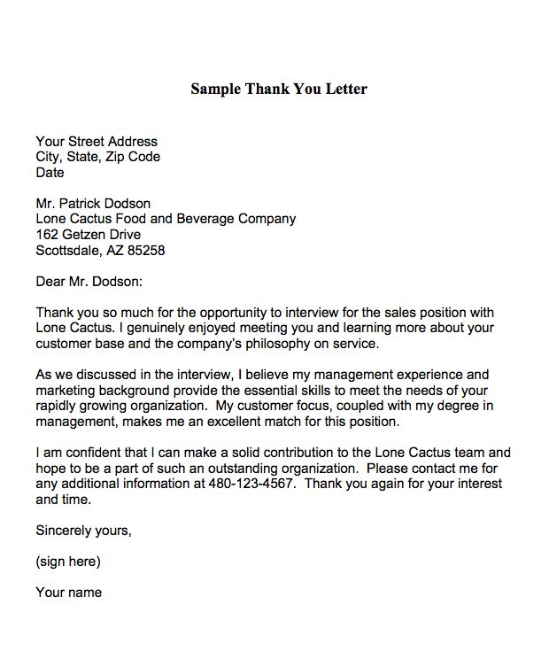 to your thank you letter or email no later tha pinterest