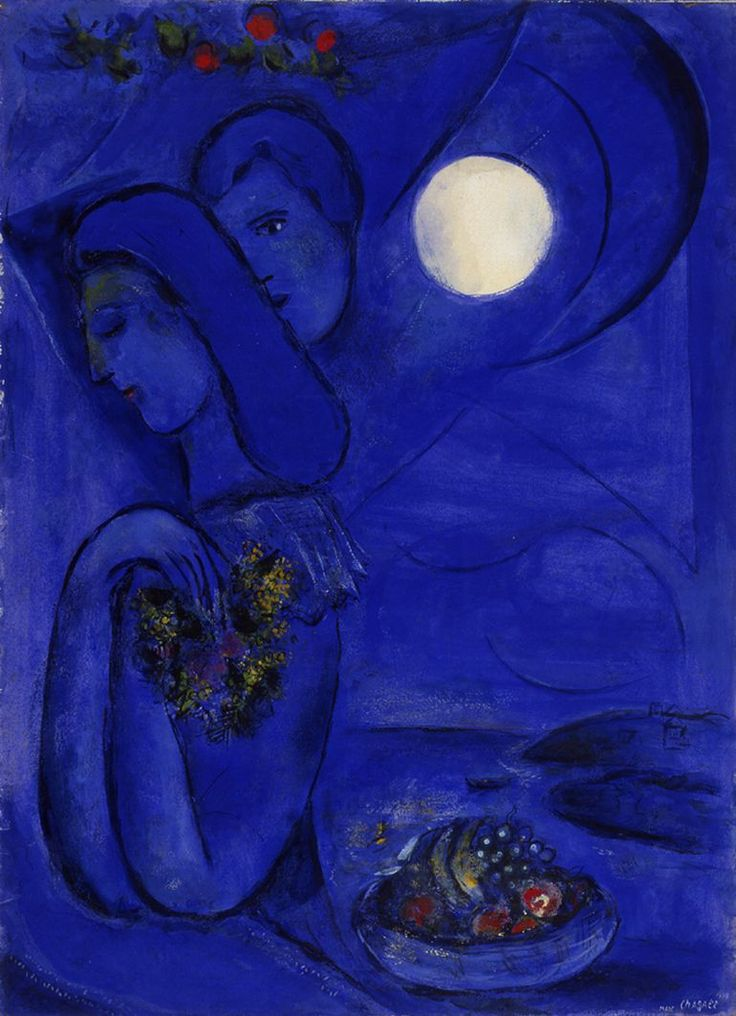 Saint Jean Cap-Ferrat-  by Marc Chagall, 1949 - glorious