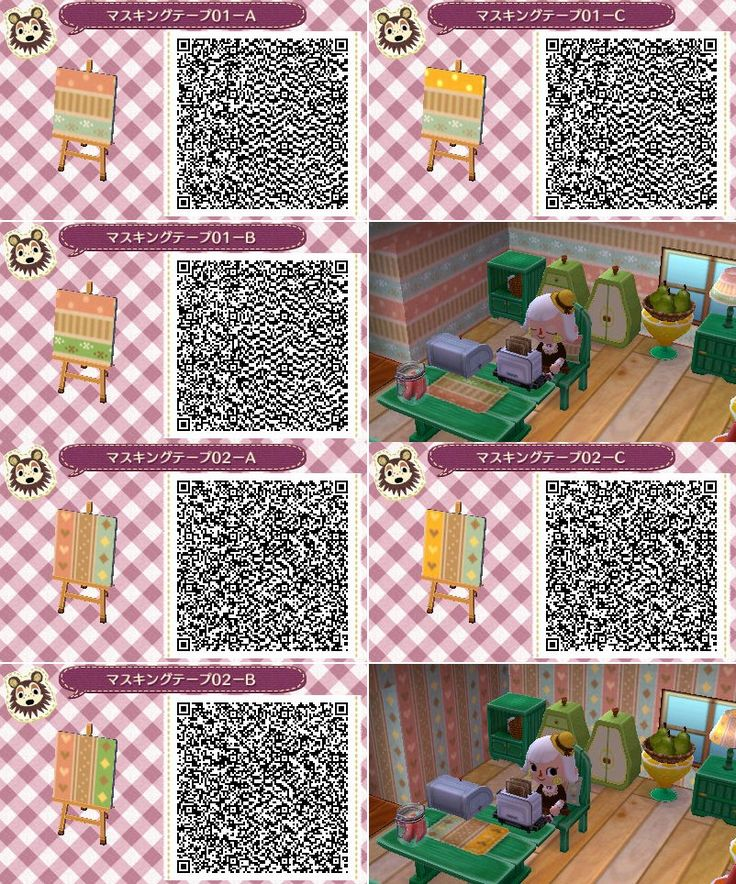 28 Elegant Bathroom Furniture Acnl