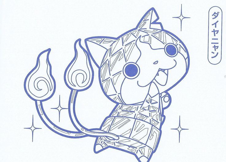 0 images about yokai watch on pinterest