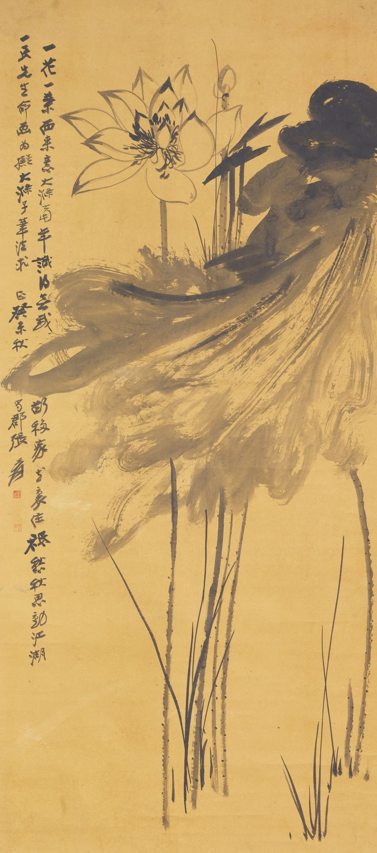 Zhang Daqian (Chang Dai-chien) 1899-1983 | Lot | Sotheby's