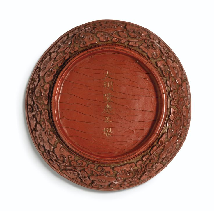 AN EXTREMELY RARE CARVED CINNABAR LACQUER 'DRAGON' DISH<br>MARK AND PERIOD OF LONGQING | Lot | Sotheby's