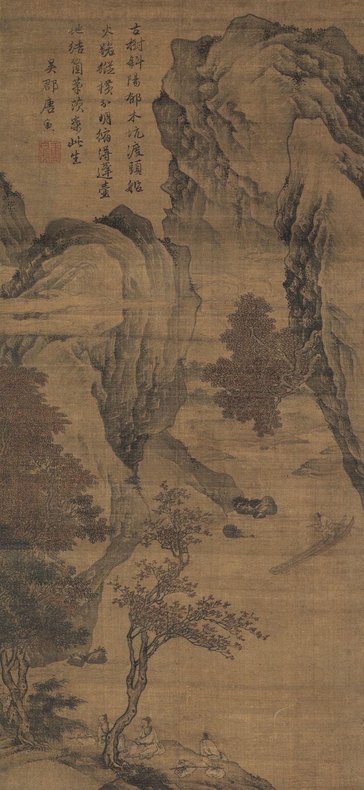 Tang Yin 1470-1523 | Lot | Sotheby's