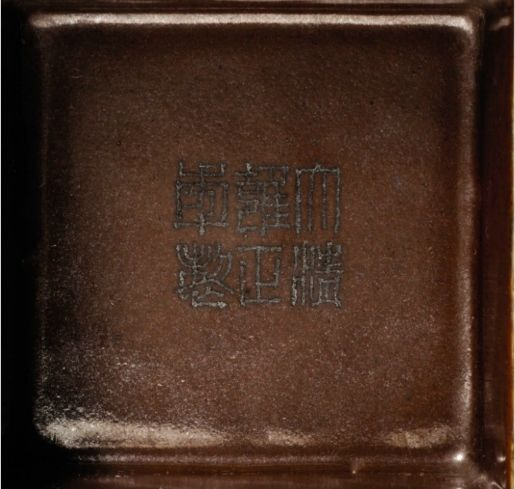Yongzheng six-character seal mark in black enamel and of the period (1723-1735)