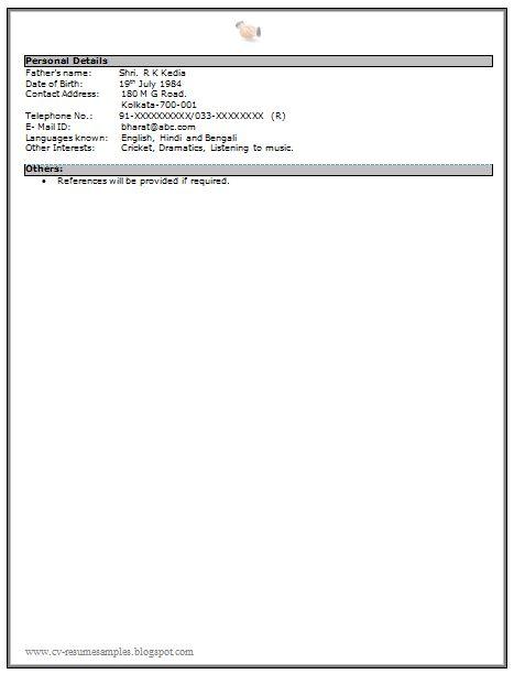 sarkari naukri resume sample free download doc 3
