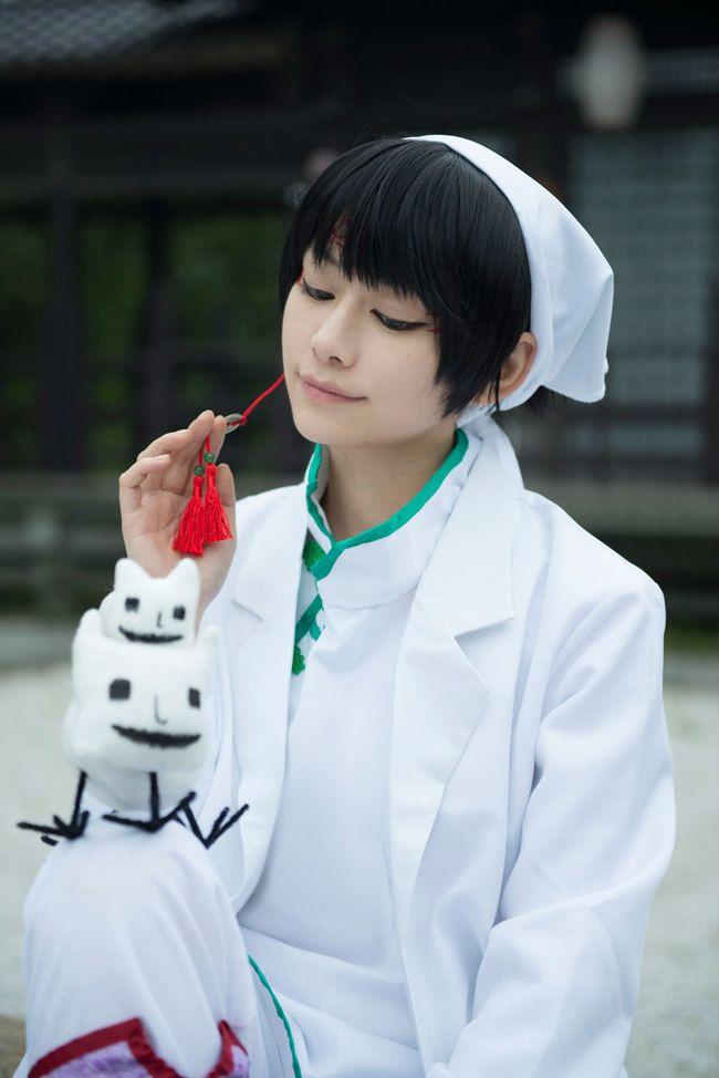 Hoozuki no Reitetsu Hakutaku Cosplay