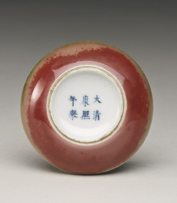 KANGXI MARK AND PERIOD