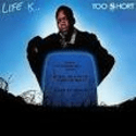 Golden Age of Hip Hop Canon 1986-1990 | Too Short - Life is Too Short