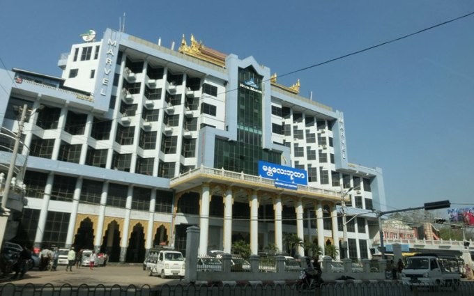 Mandalay Central Railway Station - 2020 All You Need to Know ...
