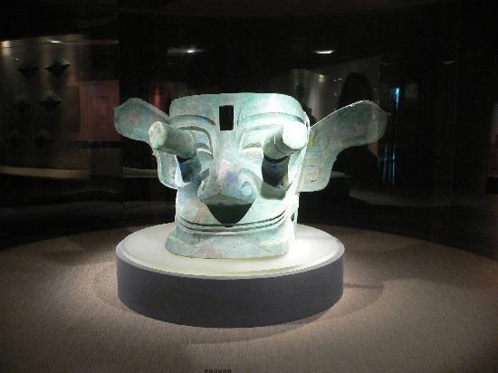 Pictures of Guanghan Sanxingdui Museum, Guanghan