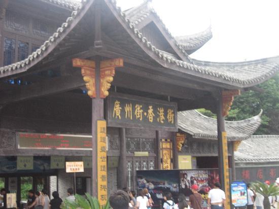 Photos of Guangzhou & Hongkong Street, Dongyang