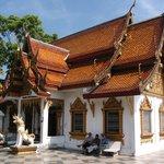 Doi Suthep - Wat Phra That - Museum