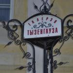 U Maystra Gallery
