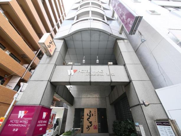 Hasil gambar untuk Hotel Wing International Ikebukuro