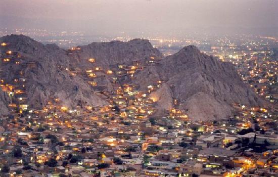 https://i2.wp.com/media-cdn.tripadvisor.com/media/photo-s/01/08/4a/0f/beauti-of-hazara-land.jpg?w=600&ssl=1
