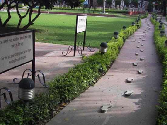 ガンジー記念館
