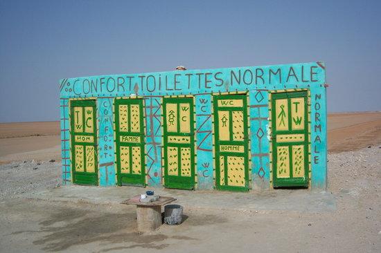 Fotos de Túnez - Fotos de viajeros