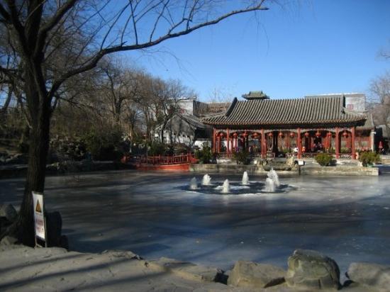 Photos of Gong Wang Fu, Beijing