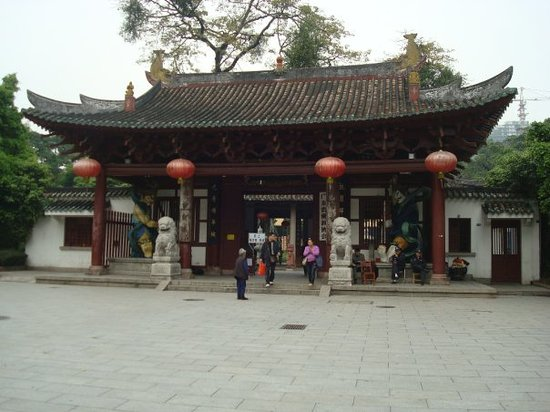 Photos of Bright Filial Piety Temple (Guangxiao Si), Guangzhou