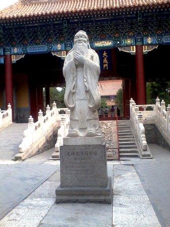 Photos of Temple of Confucius (Kong Miao), Beijing