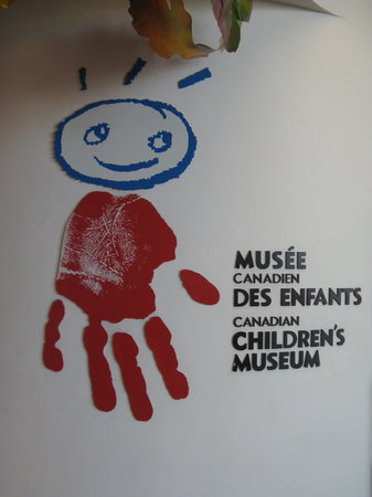 Photos of Canadian Children's Museum, Gatineau