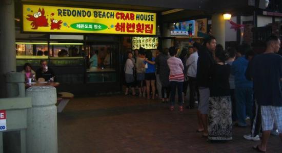 Fishermans Wharf Crab Restaurant
