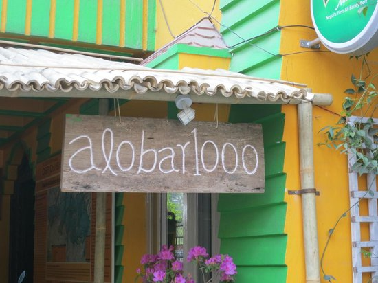 Entrance of Alobar 1000