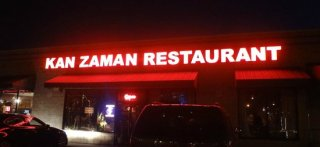 Image result for Kanzaman Fast Food Restaurant