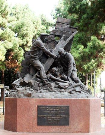 Памятник Русским морякам, героям милосердия и самопожертвования