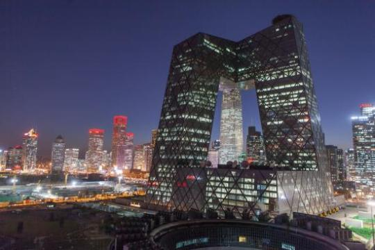 The New Beijing  CBD CCTV Tower   Picture of WildChina Travel     WildChina Travel  The New Beijing  CBD CCTV Tower