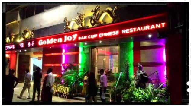Golden Joy, angra. Source ~ Tripadvisor.com