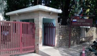 Image result for russian cultural centre chennai