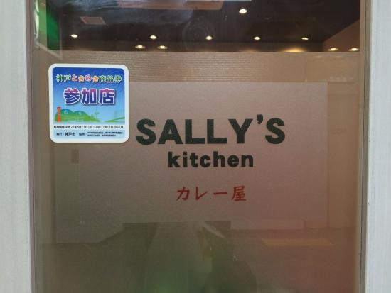 Sallys Kitchen
