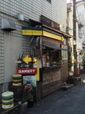 Image result for bakery lamp himeji