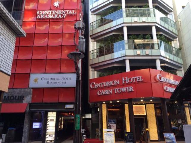 Hasil gambar untuk Centurion Hotel Residential Akasaka