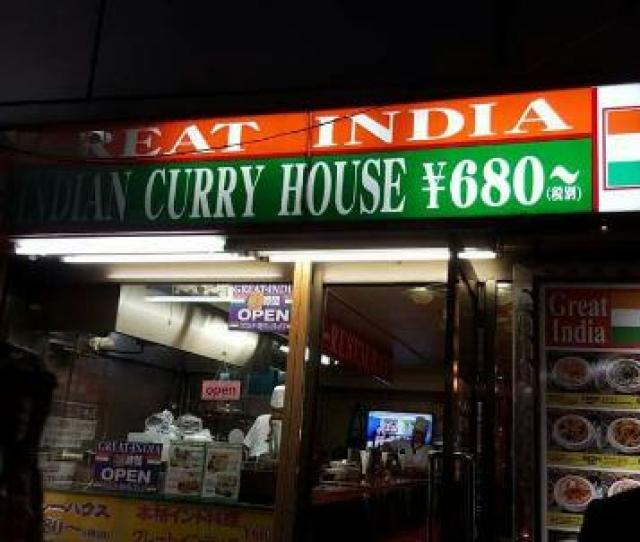 Great India Indian Food Spicy Freshly Cooked Superb Taste To Heat You