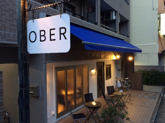 OBER, イタリアンレストラン オーブル