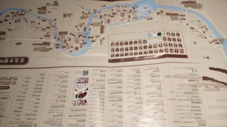 water town map   Picture of Gubei Water Town  Beijing   TripAdvisor Gubei Water Town  water town map