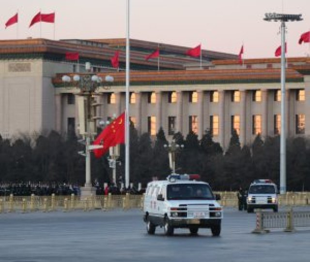 Beijing Hotel Nuo Flag Rising Ceremony