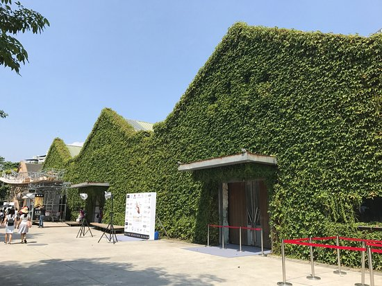 Image result for huashan 1914 creative park