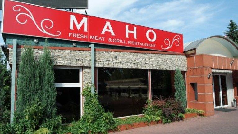 نتيجة بحث الصور عن Maho restaurant